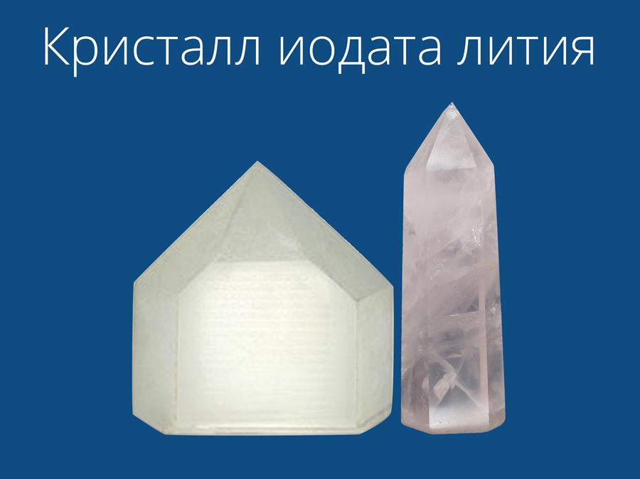 Кристалл иодата лития
